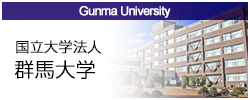 National University Corporation Gunma University