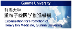 Organization for Promotion of Heavy Ion Medicine, Gunma University